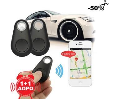 Συσκευή Bluetooth Εντοπισμού Αντικειμένων-μίνι GPS πολλαπλών χρήσεων σε μπρελόκ (Σετ 2 τεμαχίων)