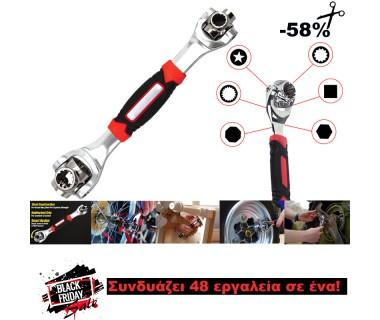 Κλειδί 48 σε 1 Συνδυάζει 48 εργαλεία σε ένα!