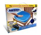 Μαξιλάρι καθίσματος με gel Egg Sitter