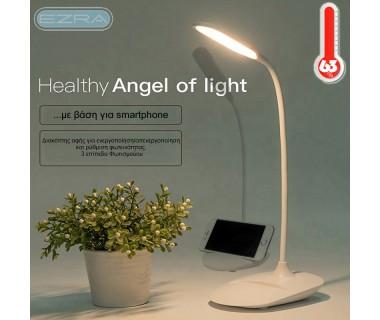 Φωτιστικό Γραφείου Επιτραπέζιο LED αφής 3 βαθμίδων