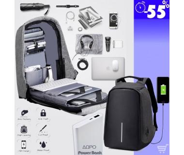 Αντικλεπτικό Σακίδιο Πλάτης με Θύρα USB & ΔΩΡΟ Power Bank