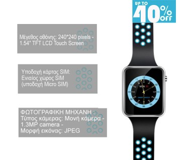 Smartwatch Miwear M3 όσα χρειάζεστε στον καρπό σας