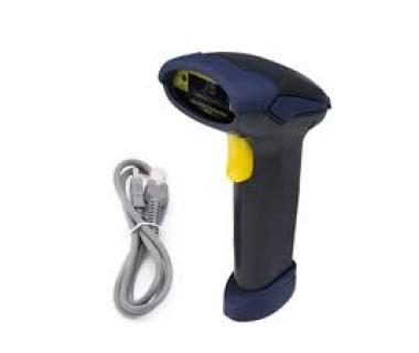 USB Ενσύρματος Αναγνώστης Barcode - Laser Scanner
