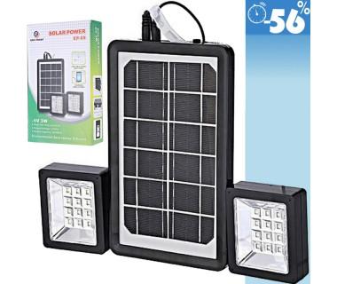 Ηλιακό Πάνελ Φωτισμού με 2 Προβολείς LED και Power Bank 6V 3W
